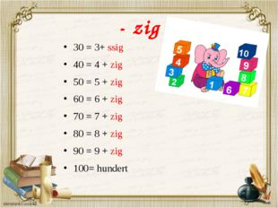 - zig 30 = 3+ ssig 40 = 4 + zig 50 = 5 + zig 60 = 6 + zig 70 = 7 + zig 80 = 8