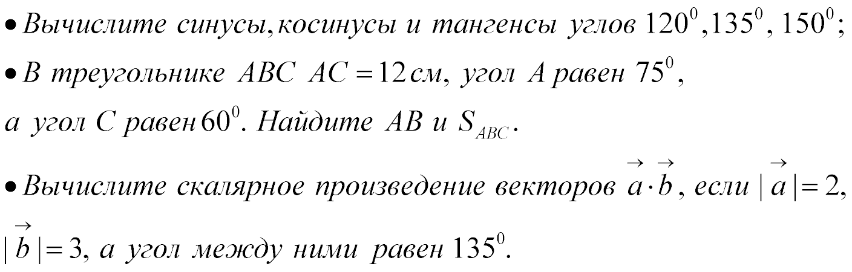 sr103