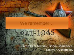 We remember… Ivan Kerzhentsev, Sofya Shamaeva, Kostya Ovchinnikov