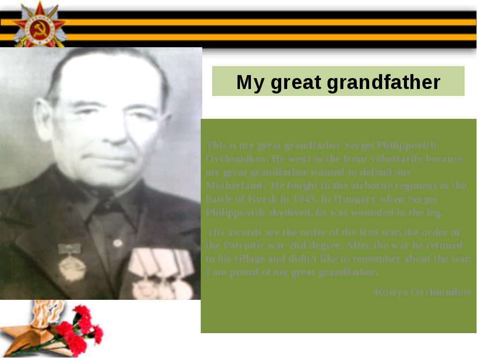 My great grandfather This is my great grandfather Sergei Philippovich Ovchinn...