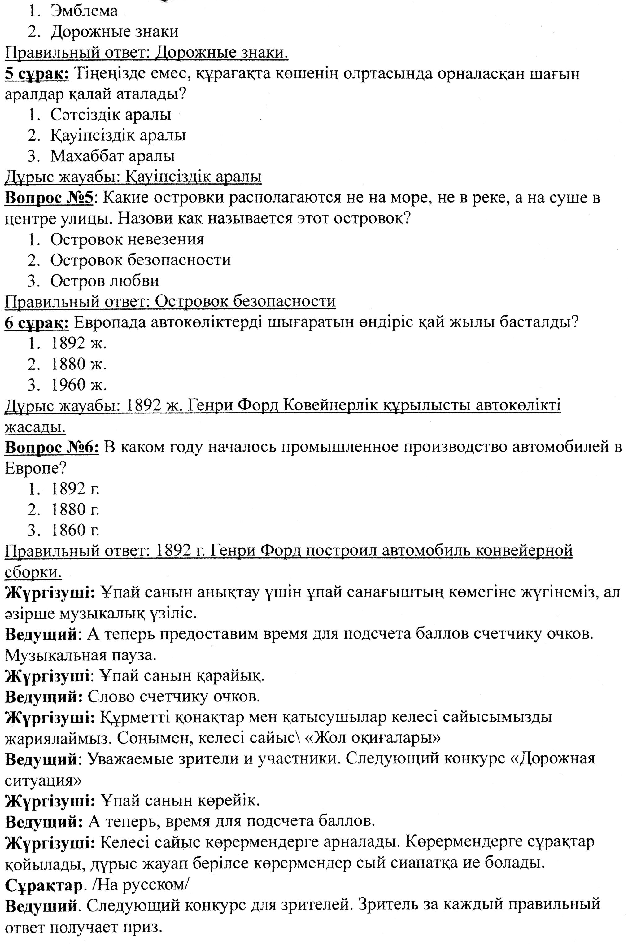 C:\Users\Василий Мельченко\Pictures\img552.jpg