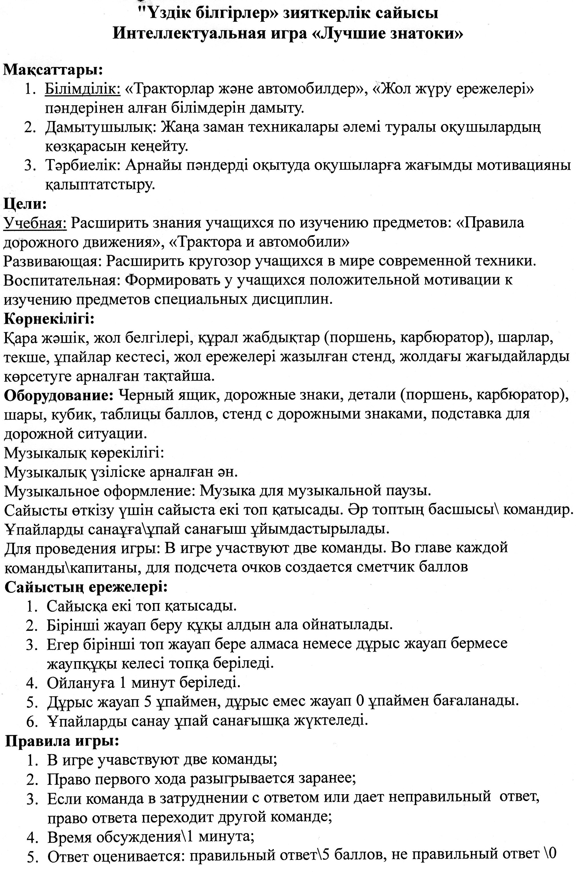 C:\Users\Василий Мельченко\Pictures\img546.jpg