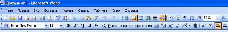 hello_html_m63b957fa.png