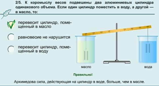 http://festival.1september.ru/articles/632190/img28.jpg