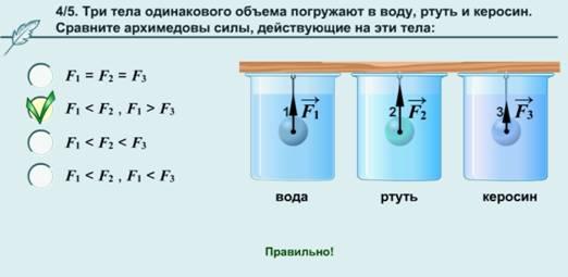 http://festival.1september.ru/articles/632190/img32.jpg