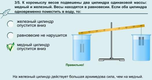 http://festival.1september.ru/articles/632190/img30.jpg