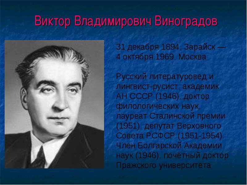 http://rpp.nashaucheba.ru/pars_docs/refs/132/131410/img1.jpg
