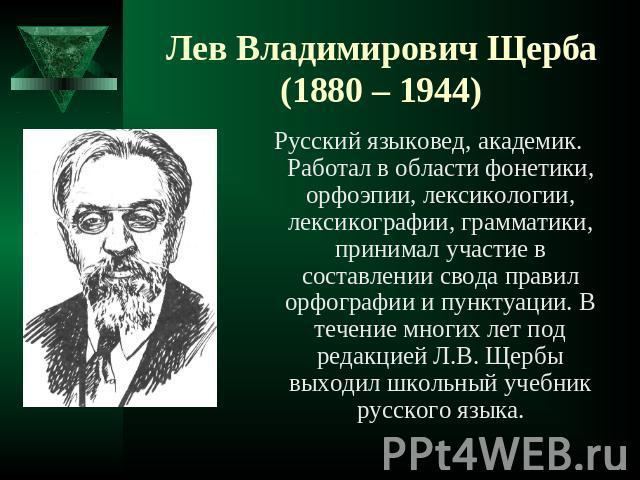 http://ppt4web.ru/images/1413/40043/640/img2.jpg