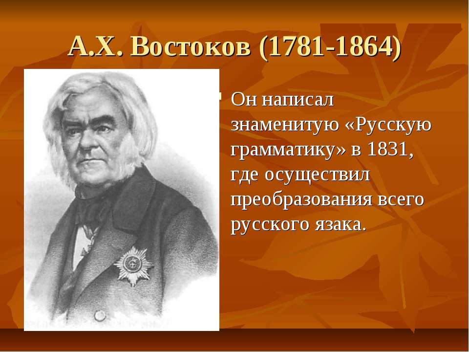 http://bigslide.ru/images/7/6051/960/img4.jpg