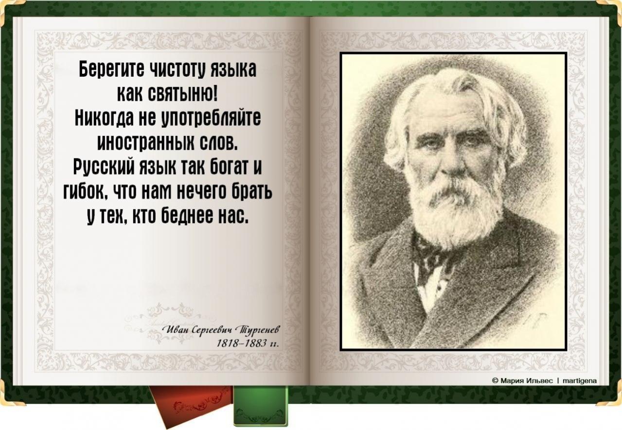 https://www.pics-zone.ru/img.php?url=http://forum.zp.ua/attachments/politika/526d1351716889-citaty-politikov-i-politicheskih-deyatelei-la4m3965y2u.jpg