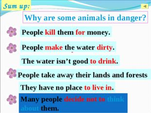 ---take away --- Many people decide not to think about them. Sum up: Why are