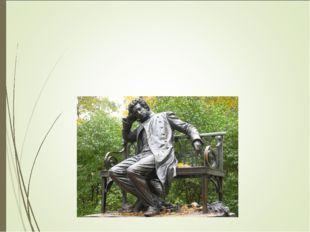 Па́мятник А. С. Пу́шкину, кото́рый располо́жен на террито́рии Лице́йского са