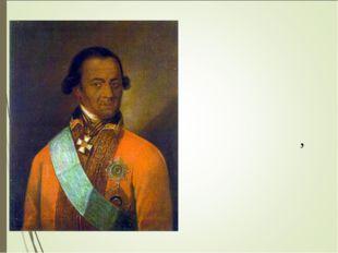 Пра́дедом поэ́та по ма́тери был африка́нец Абра́м Петро́вич Ганниба́л, явля́