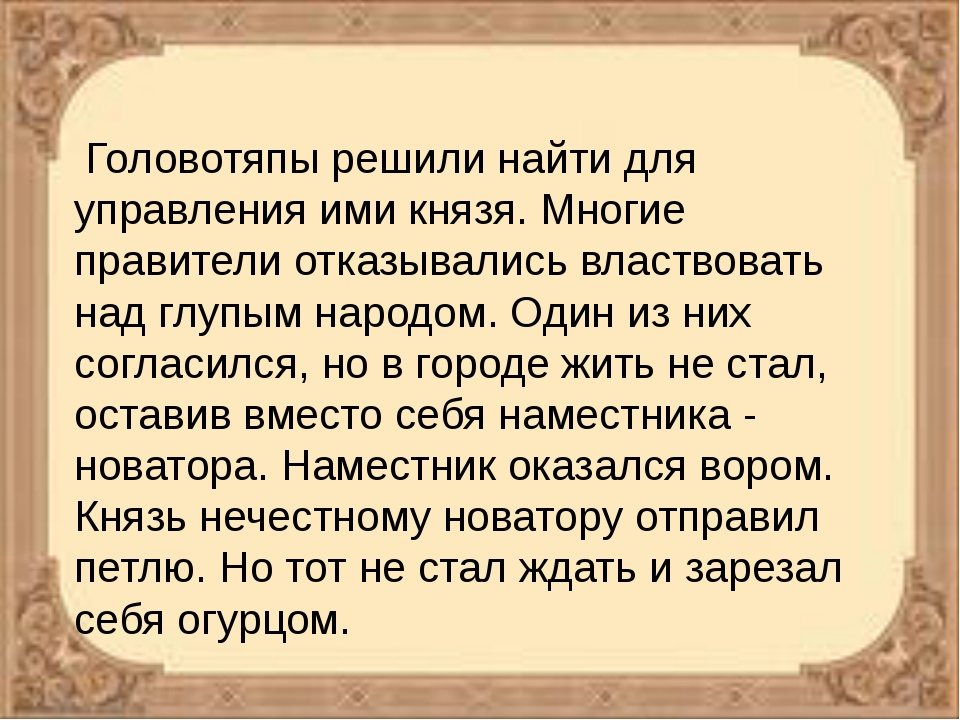 Дементий Варламович Брудастый был очень угрюмым и немногословным. Он все вре...