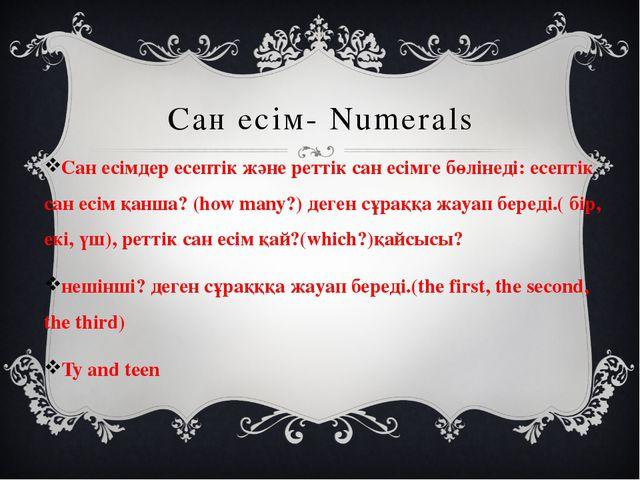 Сан есім- Numerals Сан есімдер есептік және реттік сан есімге бөлінеді: есепт...