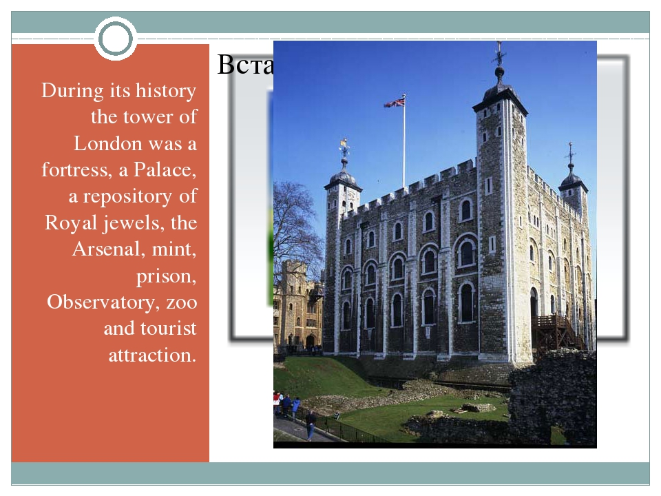 During its history the tower of London was a fortress, a Palace, a repositor...
