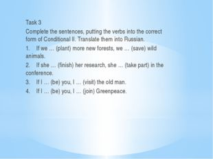 Task 3 Complete the sentences, putting the verbs into the correct form of Con