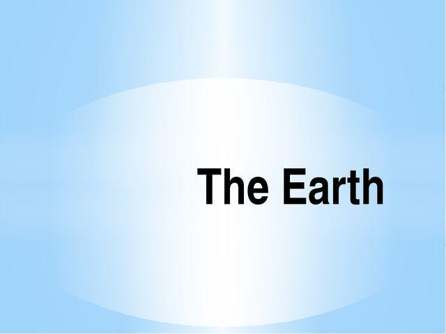 The Еarth