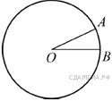 http://sdamgia.ru/get_file?id=6089