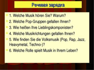 Речевая зарядка 1. Welche Musik hören Sie? Warum? 2. Welche Pop-Gruppen gefal