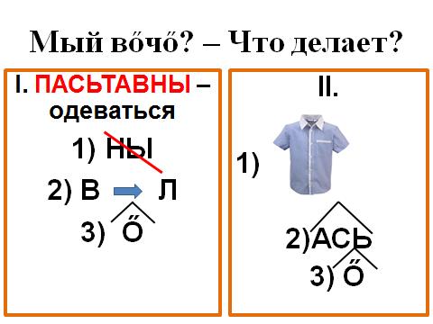 hello_html_46418b50.png