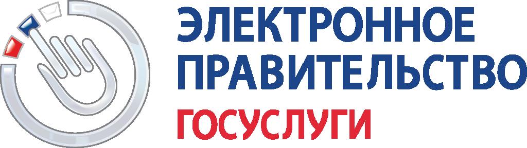 logo-gosuslugi-ru.png