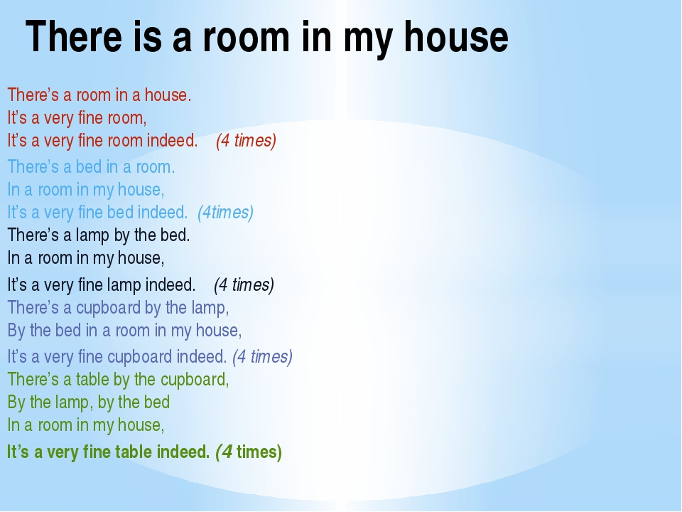 There is a room in my house There's a room in a house. It's a very fine room,...