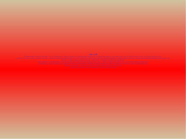 Жаңа сабақ Кейбір кездерде салынған суреттің ұсақ бөліктерін салу қолайсыз б...