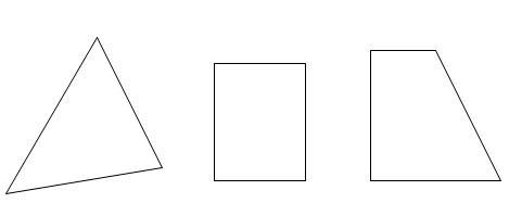 Геометрические фигуры - разработка открытого урока по математике в 1 классе.