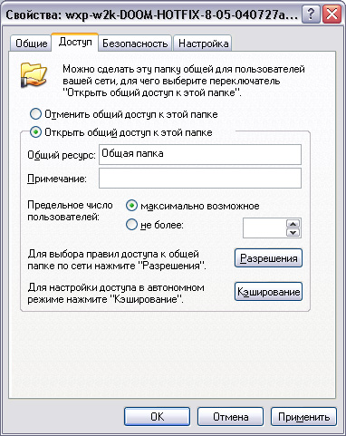 hello_html_7084c2de.jpg