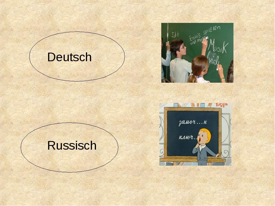 Deutsch Russisch