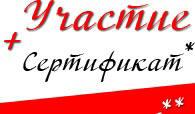 http://s1316454.cdn3.setup.ru/u/6d/4268ac736311e5badd8c4a5111c463/-/logo.jpg