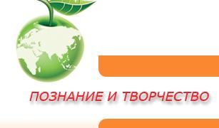 http://s1316454.cdn3.setup.ru/u/f7/5414ba736211e5a1aef2aebdc6710d/-/header_bg.png
