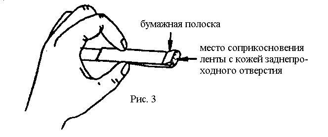 http://nice-one.ucoz.ru/_pu/13/25114348.jpg