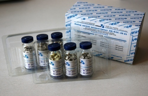 http://www.hemltd.ru/export/sites/HemLtd/catalog/microbiology/antibiotic_susceptibility0.jpg