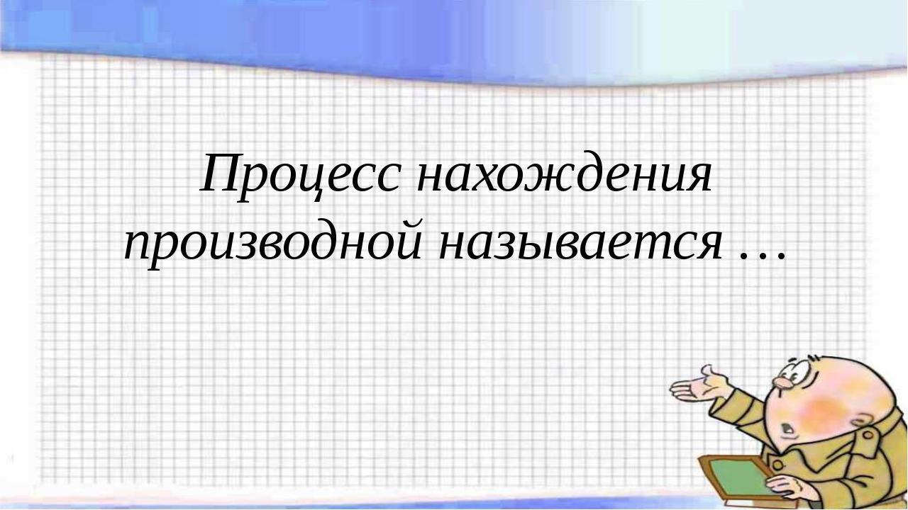 Ответ: Если прямая b не принадлежит плоскости α, прямая а принадлежит плоскос...