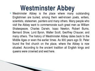 Westminster Abbey is the place where many outstanding Englishmen are buried,