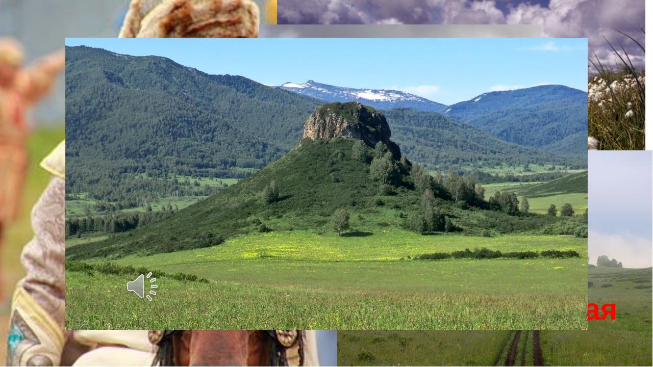 Гора Шляпная