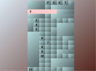 PSET  2  3 4 5  6 7 8 9
