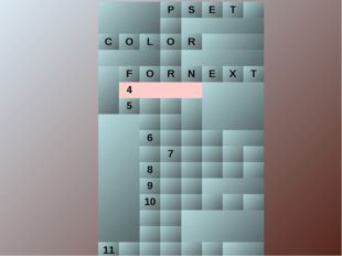 PSET  COLОR  FORNEXT 4 5  6 7