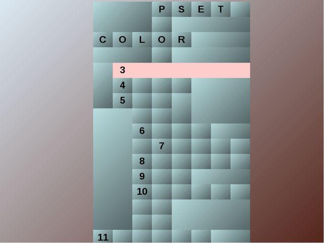 PSET  COLОR  3 4 5  6 7 8...