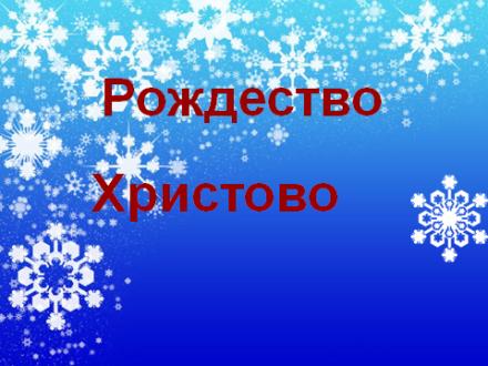 hello_html_56a13e0d.png