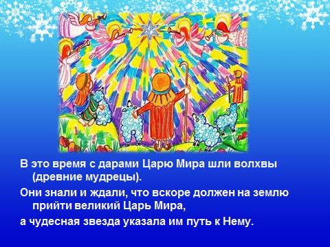 hello_html_me461b31.png