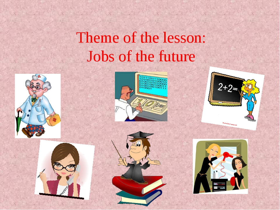 Theme of the lesson: Jobs of the future