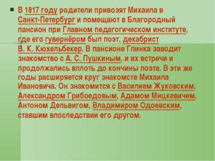 В 1817 году родители привозят Михаила в Санкт-Петербург и помещают в Благоро