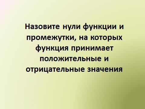 hello_html_175b7643.png
