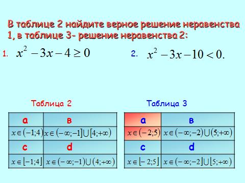 hello_html_7296b25b.png