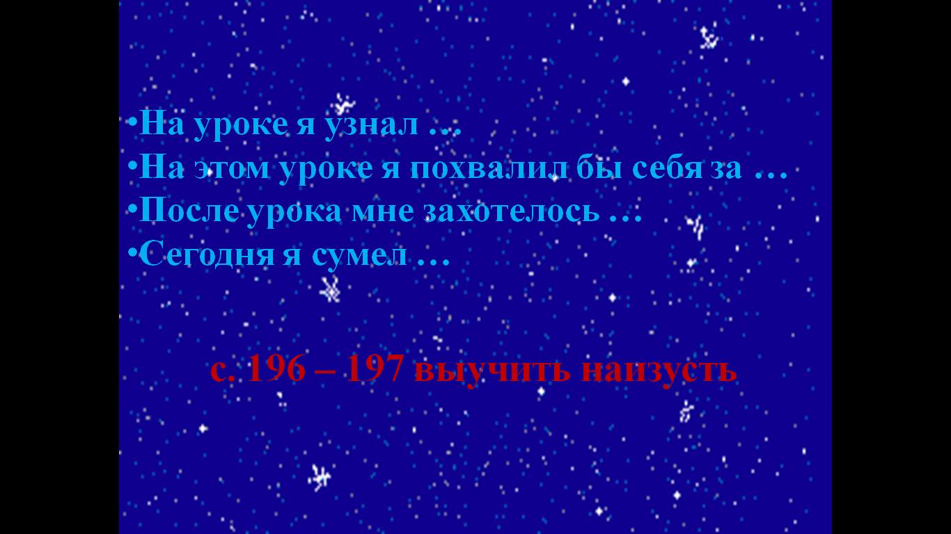 hello_html_5496e218.png
