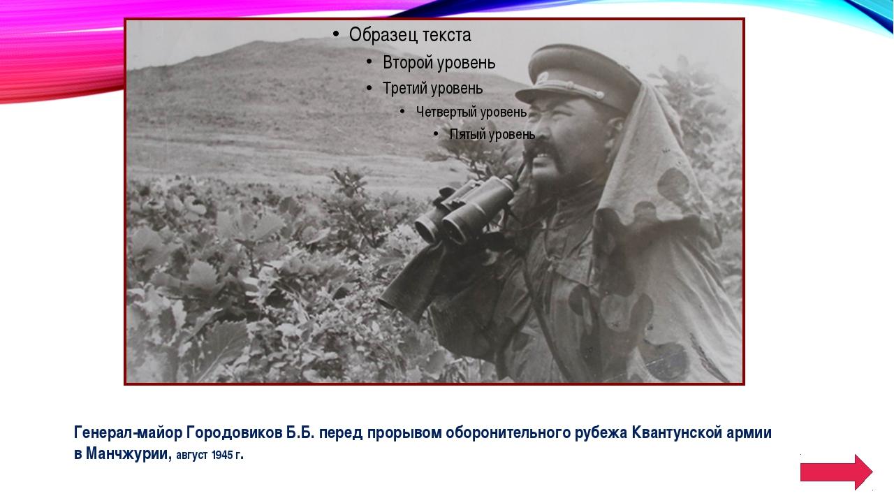 Вывод частей Советской Армии из состава группы Советских войск в ГДР. Парад п...