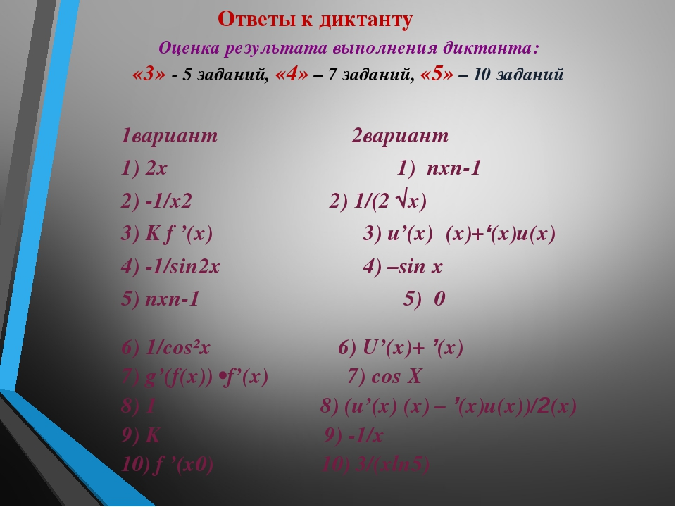 1вариант          2вариант 1вариант          2вариант 1) 2x...